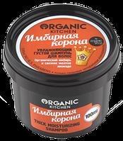 """Organic shop"" Organic Kitchen Шампунь густой увлажняющий д/волос ""Имбирная корона"" 100мл"