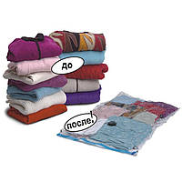 5шт Вакуумные пакеты для хранения одежды 50*60