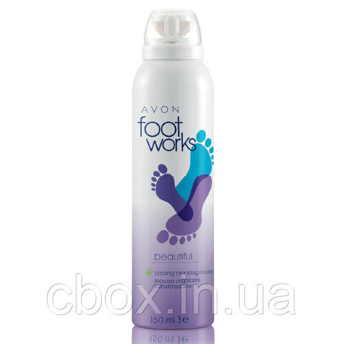 Тонизирующий мусс для ног с охлаждающим эффектом, Avon foot works, Эйвон, 150 мл,07907
