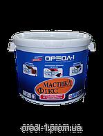 """Мастика битумно-каучуковая клеющая """"ФИКС"""", Ореол-1, в таре  20 кг"""