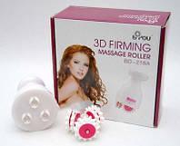 Роликовый массажер для похудения 3D Firming Massage Roller