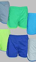 Детские шорты для мальчика ,  р.92-116