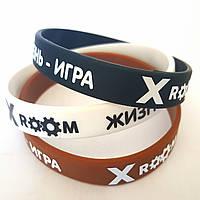 Силиконовые браслеты с нанесением краской (от 1000 шт до 6000 шт)