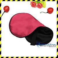 Шёлковая маска для сна (маска из шелка), rose-red + ПОДАРОК.