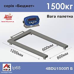 Весы паллетные Аxis 4BDU1500П