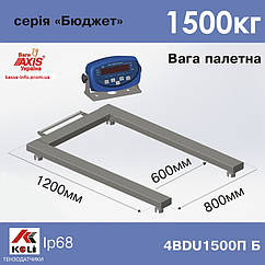Паллетные весы для поддонов Аxis 4BDU1500П