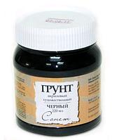 Грунт акриловый художественный Черый Сонет, 220мл, ЗХК