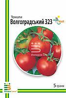 Семена томата Волгоградский 323 в проф упаковке5гр.