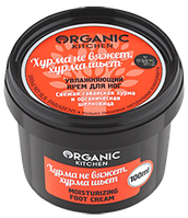 "Organic shop"" Крем д/ног увлажн.""Хурма не вяжет, хурма шьет"" 100мл"