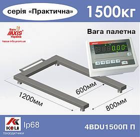 Весы паллетные Аxis 4BDU1500П Практичный