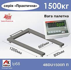 Весы для поддонов паллетные Аxis 4BDU1500П Практичный