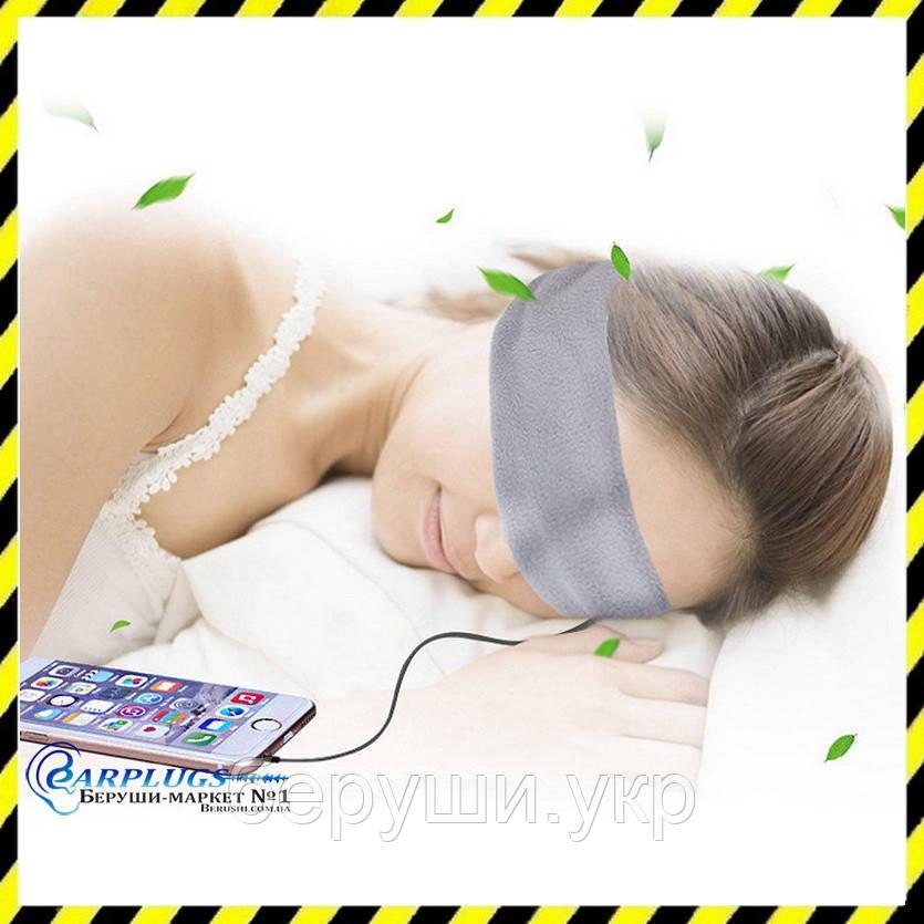 Повязка на голову (для сна) со встроенным динамиком, серый цвет.