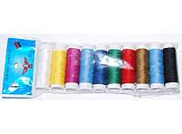 Швейные нитки Sewing Thread (10 шт)