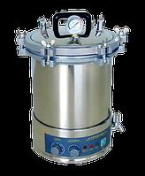 Стерилизатор паровой YXQ-LS- 18SI