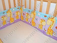 Бортики в детскую кроватку защита бампер Жираф фиолетовый, фото 2