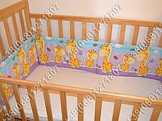 Бортики в детскую кроватку защита бампер Жираф фиолетовый, фото 3
