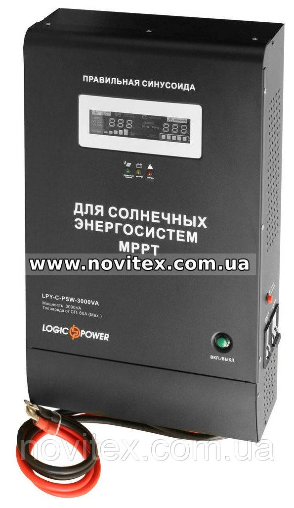 Инвертор Logicpower LPY-C-PSW-3000VA (2100Вт), 48В, с MPPT
