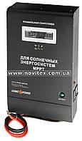 Инвертор Logicpower LPY-C-PSW-3000VA (2100Вт), 48В, с MPPT, фото 1
