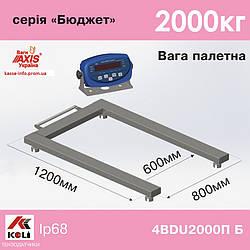 Весы паллетные Аxis 4BDU2000П Бюджет