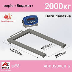 Весы для поддонов Аxis 4BDU2000П Бюджет