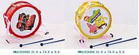 Детский инструмент Барабан