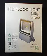 Прожектор светодиодный уличный 100W/6500K IP65 10000Lm