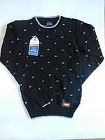 Одежда для детей и подростков!Кофты, кардиганы, свитера для мальчика!