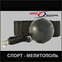 Мяч-тренажёр Fight Ball Кожаный