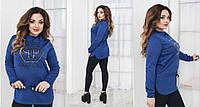 Модная батальная трикотажная синяя туника