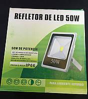 Прожектор светодиодный уличный 50W/6500K IP66 4500Lm