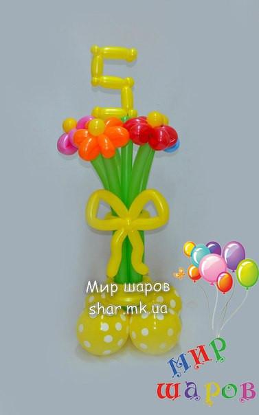 Цветы из шаров с циферкой наверху