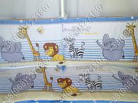 Защита бортик в детскую кроватку для новорожденных (Мадагаскар голубой)