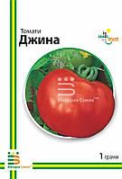 Семена томата Джина в проф упаковке5гр.