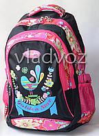 Рюкзак для девочек чёрный с малиновым