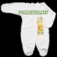 Человечек для новорожденного р. 56 с начесом ткань ФУТЕР 100% хлопок ТМ Виктория 3038 Бежевый1