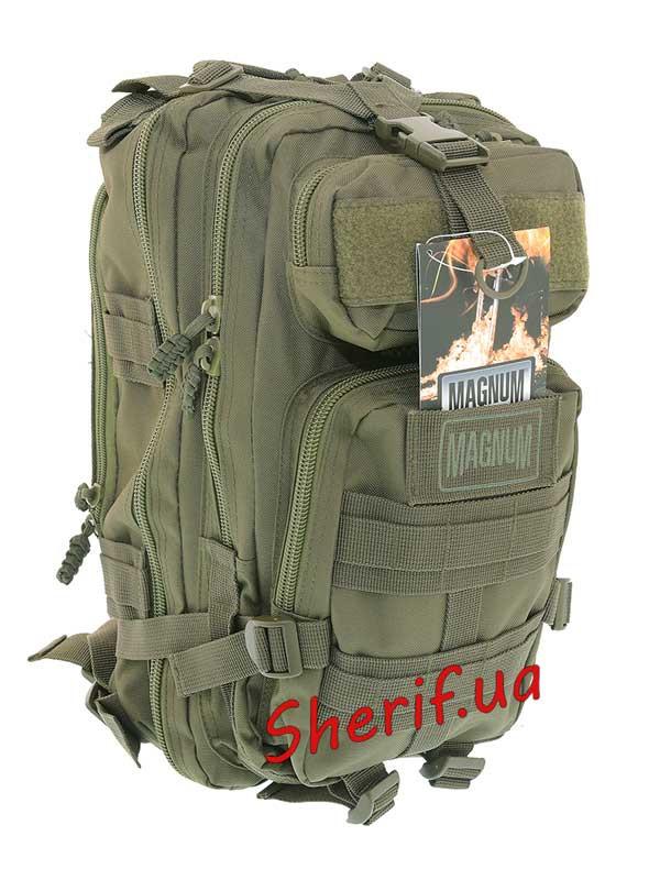 Рюкзак тактический 25 литров Magnum Fox OD,   42029291O