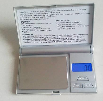 Весы электронные ювелирные YZ-1726 100 грамм 0.01, фото 2
