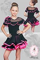 Платье с воланами для тренировок и выступлений