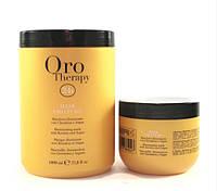 Восстанавливающая маска с маслом арганы, маслом сладкого миндаля и активными микрочастицами золота - Fanola