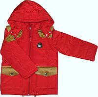 Куртка-жилет Орест детская для мальчика
