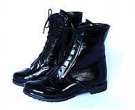 """Демисезонные женские ботинки """"1007"""""""