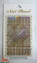 Виниловый Трафарет для дизайна ногтей и аэрографии  Т26