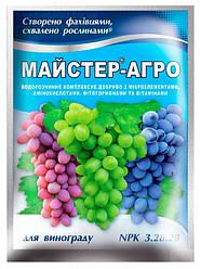 Добриво для винограду Майстер Виноград 25г