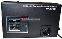 ИБП Вольт MAX 300 (300Вт)