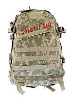 Тактический рюкзак 30 литров средний тактический  ACU Digital  B7015ACU