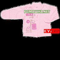 Детская кофточка р. 56 с царапками ткань КУЛИР 100% тонкий хлопок ТМ Алекс 3172 Розовый