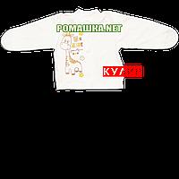 Детская кофточка р. 56 с царапками ткань КУЛИР 100% тонкий хлопок ТМ Алекс 3172 Бежевый