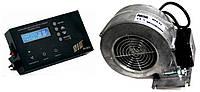 Комплект автоматики для котла MRT AIR LOGIC + вентилятор WPA X2