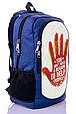 "Детский рюкзак "" TO HELP PEOPLE"" (синий), фото 2"