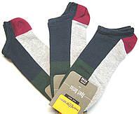 Носки цветные мужские короткие